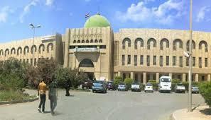 اتحادیه درگذشت هفت نفر از اعضای دانشگاه عدن را تسلیت گفت