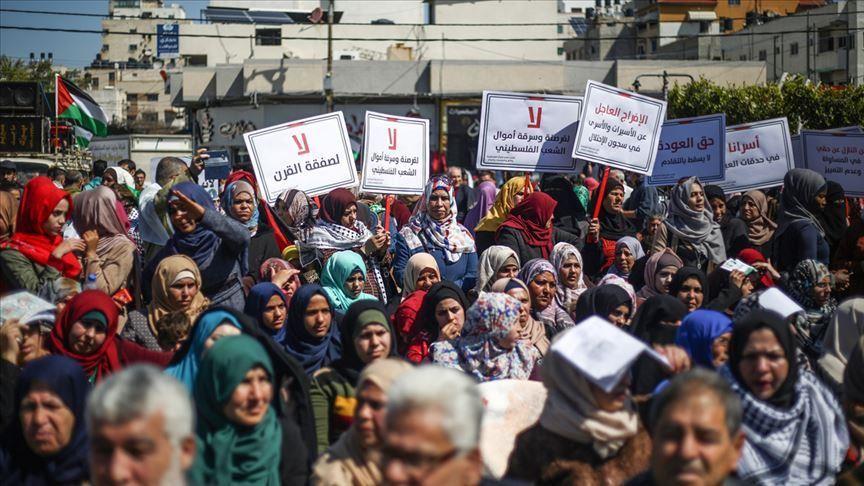 وقفة نسوية في غزة احتجاجًا على صفقة القرن المزعومة