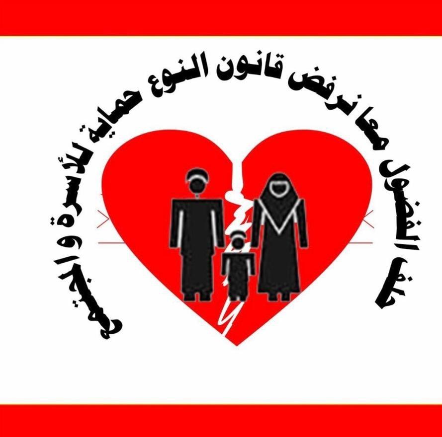 موريتانيا: يتصدرهم الشيخ الددو .. علماء وشخصيات عامة يطالبون سحب قانون العنف المخالف للشريعة الاسلامية والفطرة السليمة