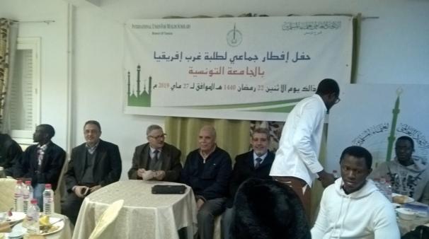 فرع تونس يقيم نشاط رمضاني يستهدف طلبة دول غرب إفريقيا