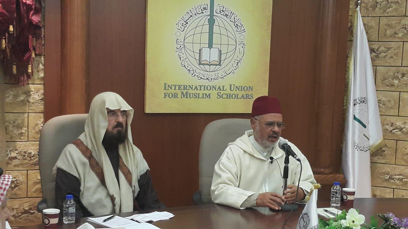 اتحادیه جهانی علمای مسلمان، از مسلمانان خواست  در پاسداشت حریم عقیدتی، احکام و ثوابت دین خود هوشیار باشند و از اختلاط و درهم آمیختگی این حوزه ها بپرهیزند.
