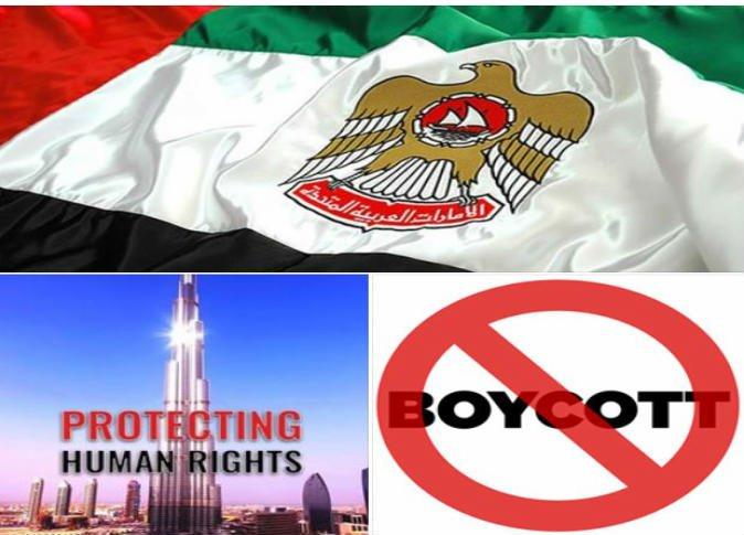 87 عالما يدعون إلى مقاطعة الإمارات نتيجة سياستها في ليبيا واليمن