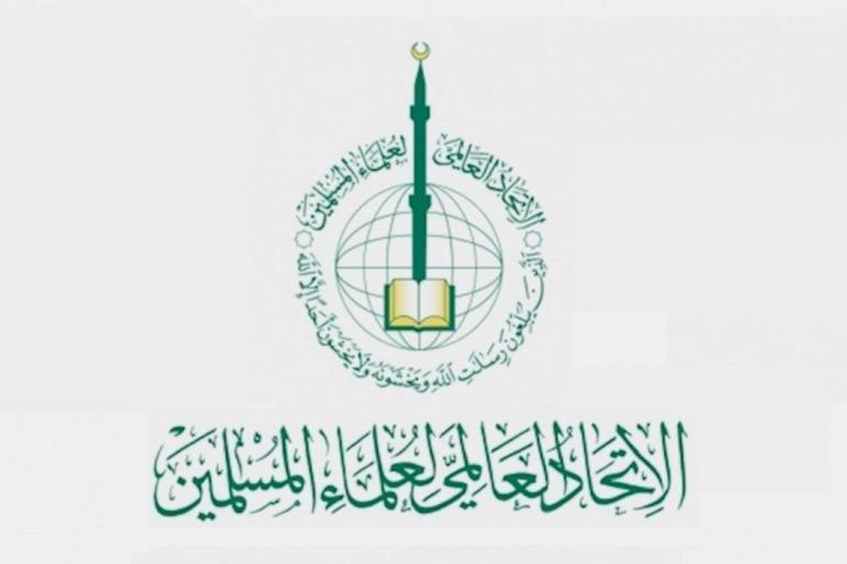 الاتحاد يدعو وزارات الأوقاف والشؤون الإسلامية والدينية إلى إحياء وتبني فعاليات