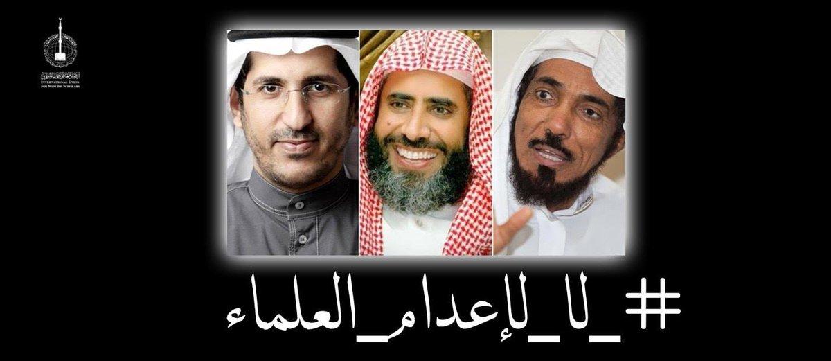 الاتحاد يطالب بإطلاق سراح المعتقلين .. والمحكمة الجزائية تؤجل الحكم على العودة