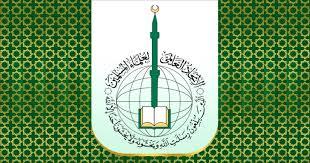 با توجه به جهانی بودن کرونا اتحادیه ی جهانی علمای مسلمانان عموم مسلمانان جهان را به موارد زیر دعوت می دهد