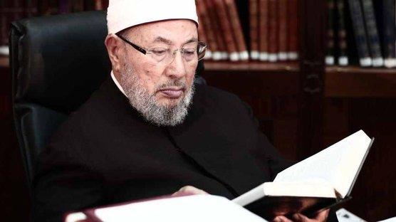 Le séminaire par docteur Bin Bayyah en Tunisie discute le fiqh de réalité