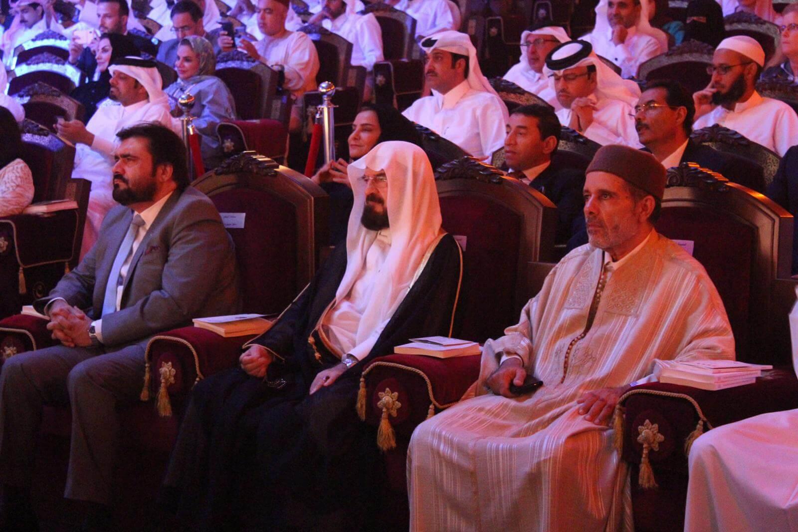 القره داغي والخادمي يشاركان في حفل ختام النسخة الرابعة من جائزة كتارا لشاعر الرسول بالدوحة