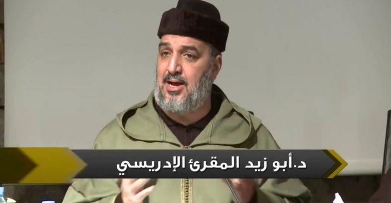 أبوزيد ينتقد ضعف الإعلام العمومي في التعريف بالمؤلفات المغربية حول فلسطين