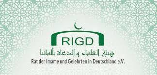 هيئة العلماء والدعاة بألمانيا تستنكر الحادث الإرهابي بمدينة هاناو قرب فرانكفورت