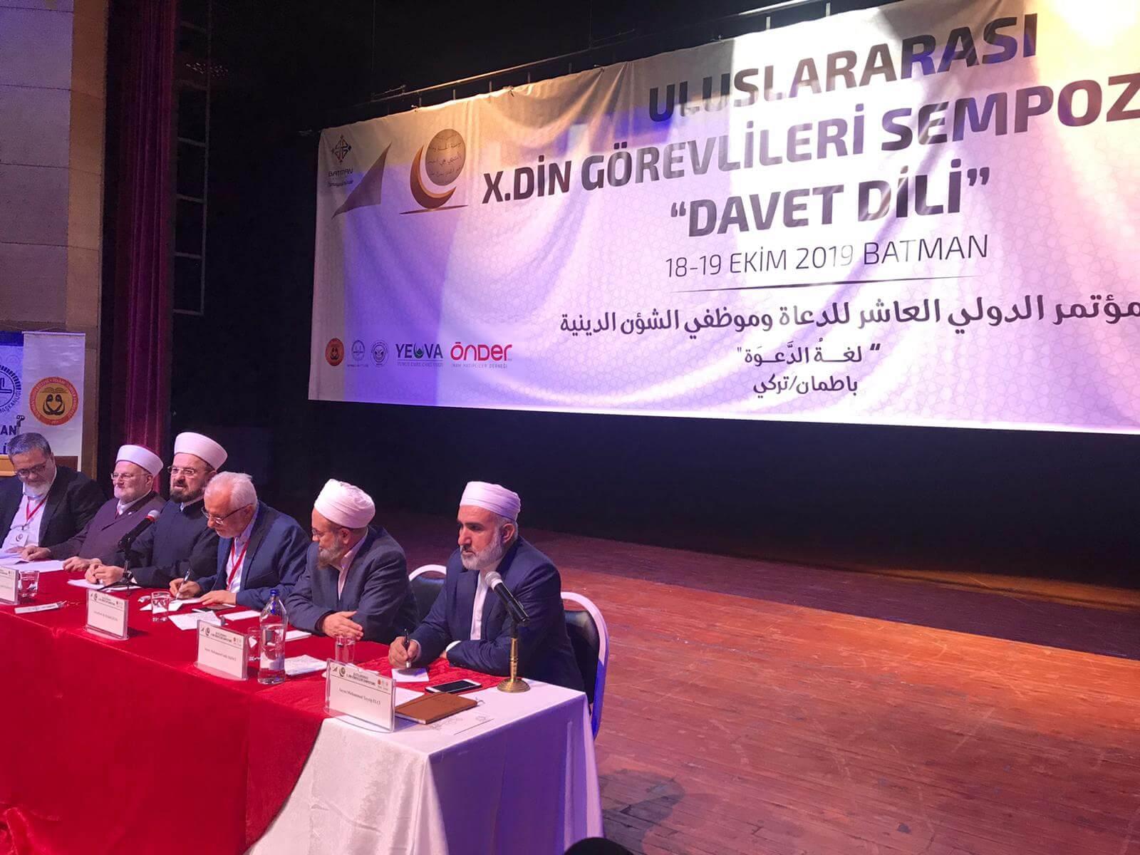 القره داغي يشارك في المؤتمر الدولي العاشر للدعاة وموظفي الشؤون الدينية