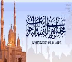 المجلس الأوربي للإفتاء والبحوث يدعو المسلمين إلى التراحم والتعاون في أوقات الأزمات والشدائد