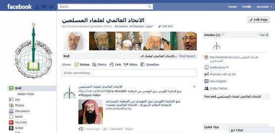 للمرة الثانية... تعرض صفحة الاتحاد على الفايس بوك للقرصنة