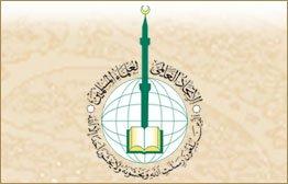 L'UISM regrette vivement la mort du Professeur Dr. Ghafoor Ahmed.