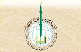 UISM fait appel aux Egyptiens pour qu'ils se réunissent autour de légitimité