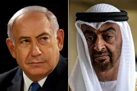 IUMS: UAE  deal to normalize ties with Israel is 'high treason'