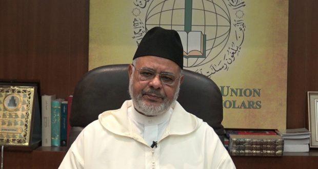 الريسوني*: الحرام حرام سواء في المكان العام أو الخاص.. ومن يريد نقض أحكام الإسلام سيصل بعد حين إلى تقويض أسس الدولة ومشروعيتها ووجودها