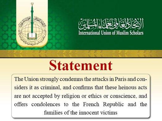 L'UISM invite le gouvernement irakien à répondre aux revendications justes du peuple