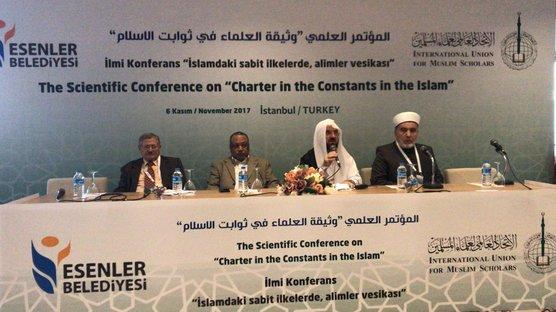 Le Communiqué final publié par la cinquième réunion du conseil d'administration de l'UISM dans sa quatrième session 2014-2018 à Istanbul, dans la République de Turquie